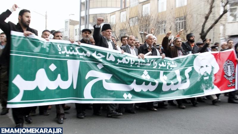 تظاهرات مردمی نمازگزاران جمعه کرج در پی به شهادت رساندن شیخ نمر توسط رژیم آل سعود