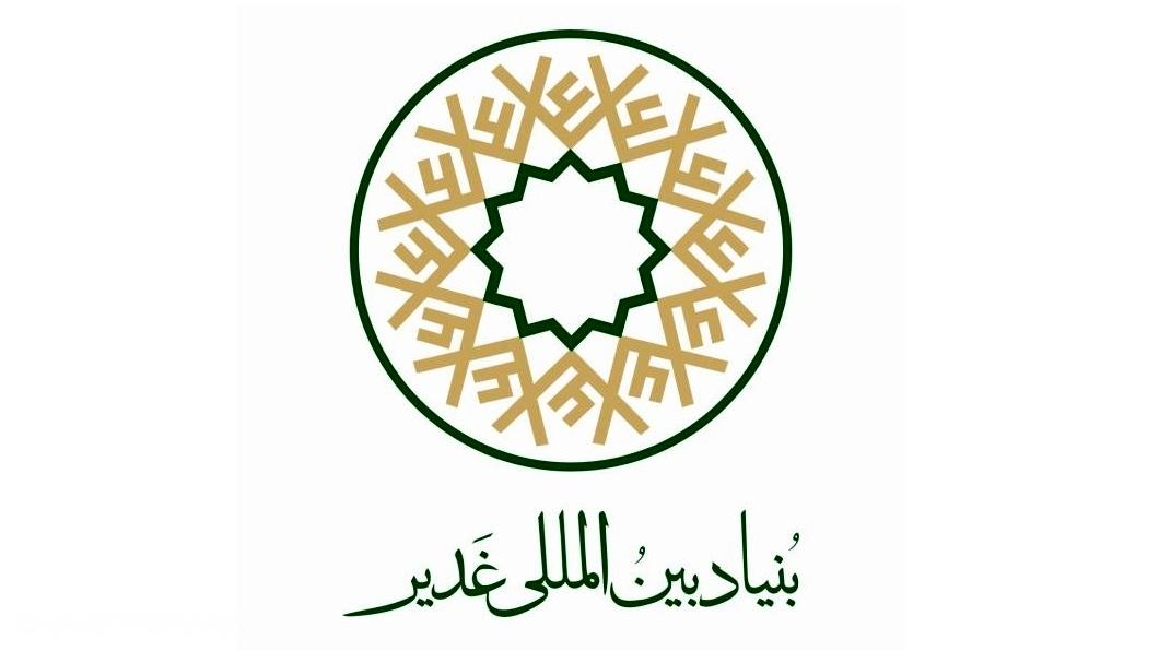 انتصاب حجت الاسلام والمسلمین اجلالی به عنوان دبیر بنیاد غدیر استان البرز