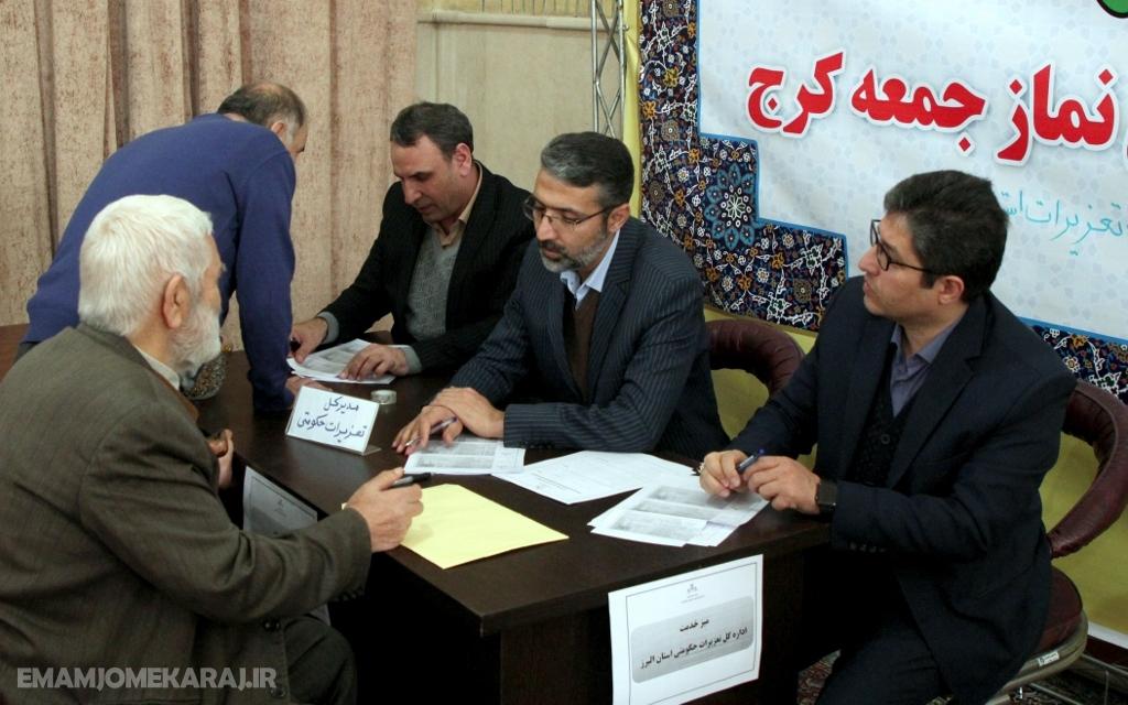 پاسخگویی مدیران البرزی به شهروندان در قالب میز خدمت در مصلا کرج