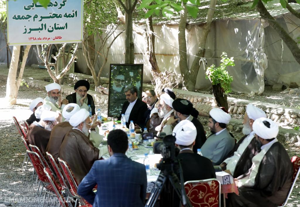 سی و سومین همایش ائمه جمعه استان برگزار شد