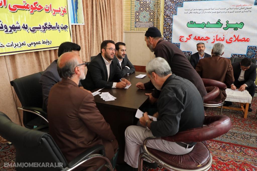 پاسخگویی مدیران البرزی به شهروندان در قالب میز خدمت در مصلی کرج