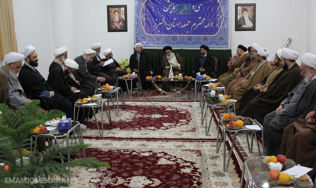 سی و هفتمین همایش ائمه جمعه استان برگزار شد
