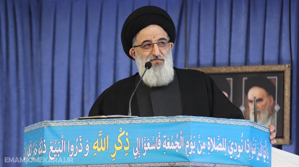 صوت خطبههای نماز جمعه چهارم بهمنماه شهرستان کرج