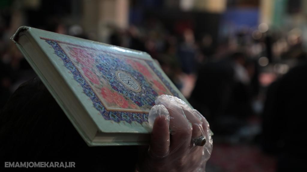 مراسم احیا شب بیست و یکم ماه مبارک رمضان در مصلی بزرگ کرج