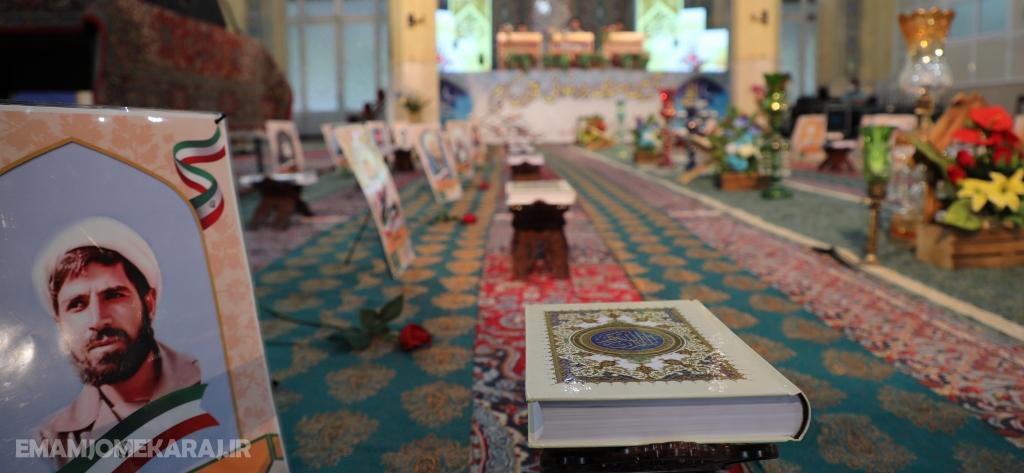 بازدید سرزده آیت الله حسینی همدانی از جلسه جزء خوانی قرآن کریم